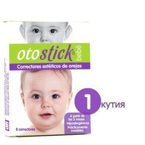 Otostick baby 1