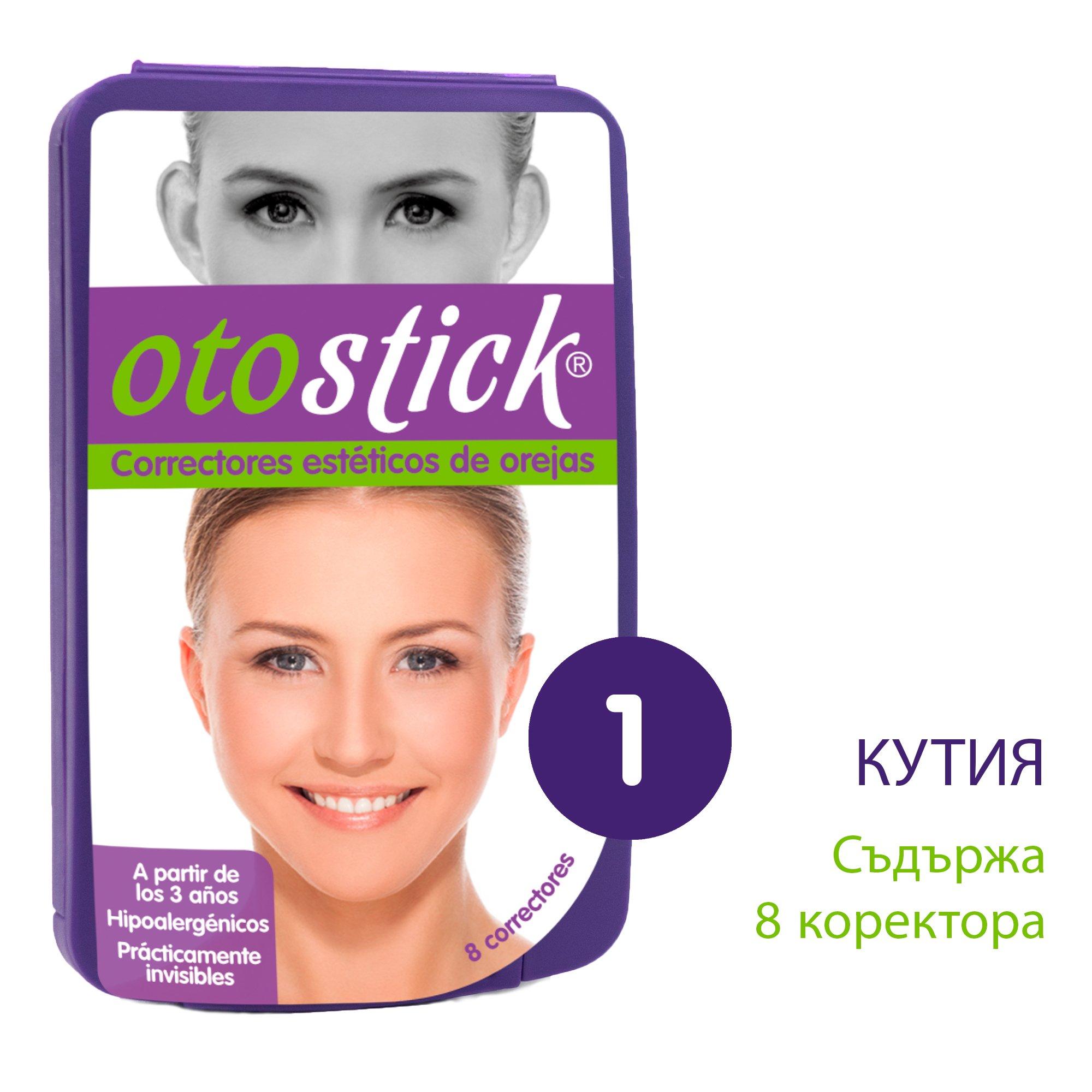 otostick-1